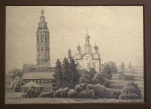 Chuvashov-drawing-landscape