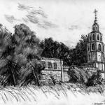 Chuvashov-landscape