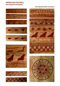 folk art - applied crafts