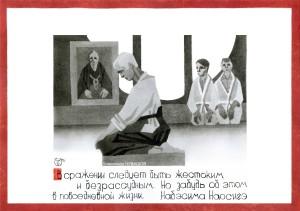 a-chuvashov-shaman-dodjo
